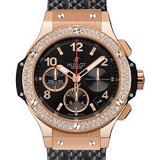 Hublot Big Bang 41mm Diamonds Rose Gold 341.PX.130.RX.114